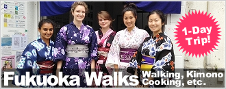 Fukuoka Walks is a tour brand operated by Trip Insight. Fukuoka Walks offers a variety of one-day tours, experience programs, and activities in Fukuoka.