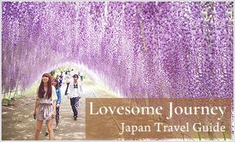Lovesome Journey - Japan Travel Guide