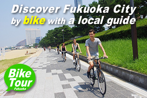 Fukuoka Bike Tour is a cycling tour that takes you around Fukuoka City, visiting important historical sites, temples and shrines, riverside and seaside areas.